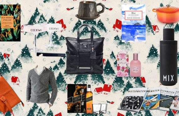 My (Annual) Christmas Gift Guide